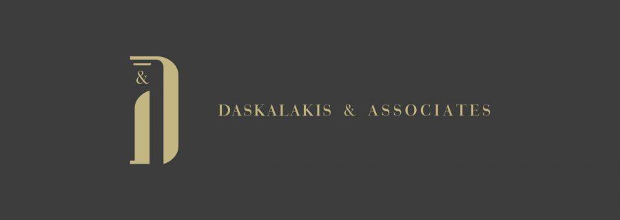 daskalakis 2 2560x911 1 - Daskalakis & Associates - The Design Boutique -daskalakis 2 2560x911 1
