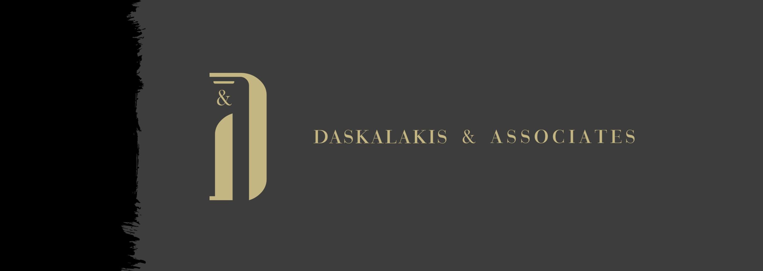 Daskalakis & Associates